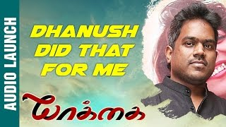 Dhanush did that for me | Yuvan Shankar Raja at Yaakkai Audio Launch | Krishna | Swathi
