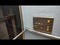 三菱エレベーター 仲町台駅 横浜・湘南台方面側 の動画、YouTube動画。