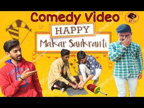 Makarsankranti Special Comedy Video || KK Brothers Funny Video