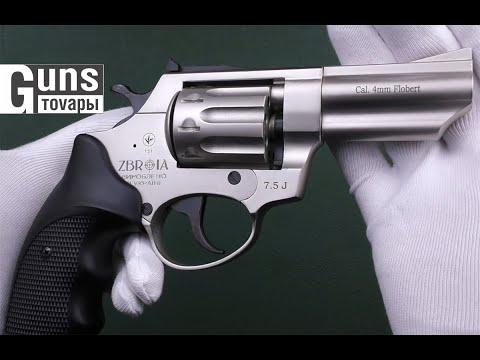 """Револьвер Zbroia PROFI 3"""" (сатин/пластик)"""