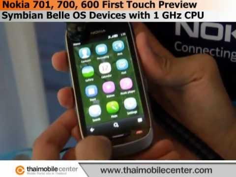 สัมผัสแรก Nokia 701, Nokia 700 และ Nokia 600