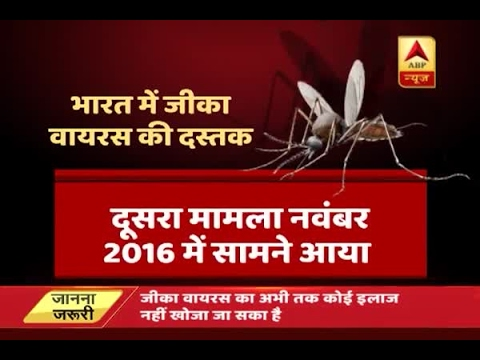 WHO confirms 3 Zika cases in Ahmedabad