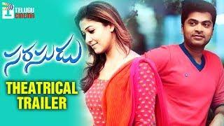 Simbu's SARASUDU Movie Trailer | Nayantara | Jai | Andrea Jeremiah | Santhanam | Telugu Cinema