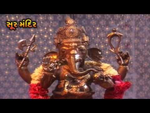 પ્રથમ પહેલા સમરીયે રે - ભજન | Pratham Pahela Samariye Re | Gujarati Bhajan by Hemant Chauhan
