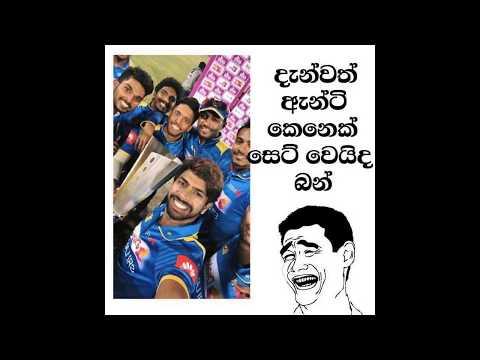 sri lanka cricket 2018.01.27 match face book post