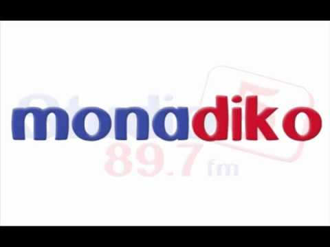 STUDIO 5 89.7 Thessaloniki - Sampa Rom