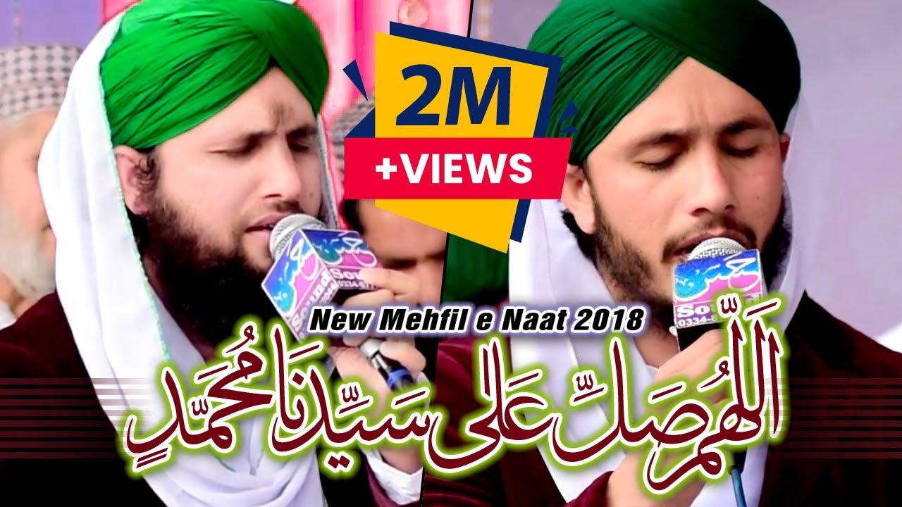 Download New Mehfil e Naat 2018 - AllahHumma Sallay Ala - Meetha Madina Door Hai - Asad Attari 2018