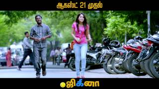 Jigina - Releasing on August 21st - Promo 4 | Thirrupathi Brothers