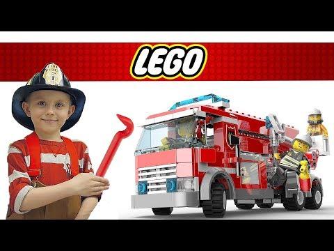 ПОЖАРНАЯ БРИГАДА Лего Сити и Пожарный Даник ПОЖАРНЫЕ Машинки с Базой