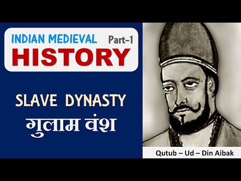 Indian Medieval History | Part 1 | History for SSC CGL, CHSL, CPO, CDS, State exams | Slave Dynasty