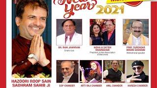 Live Aaj Kal Weekly Phirse - W30D1
