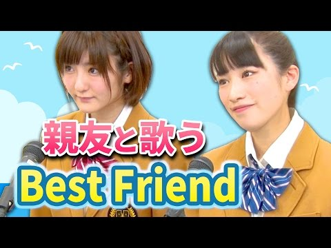 【歌ってみた】Kiroro「BestFriend」/歌詞付きフル【いちなる】