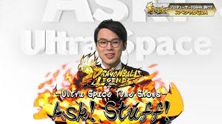 DRAGON BALL LEGENDS Ask!Stuff!_Voix japonaises avec sous-titres français
