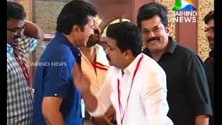 Amma Annual General Body Meeting at Kochi | 24.06.18 |Malayalam Latest News│ Jaihind TV