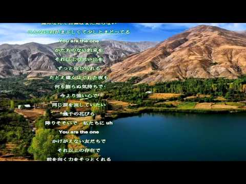 ONE/Crystal Kay/歌詞付き Relaxing Music