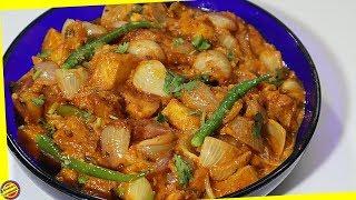 आलू प्याज़ की सब्जी इस तरह से बनाई तो खाते रह जाओगे,चाटोगे उंगलियाँ-Aloo Pyaj ki Sabji-Pyaz ki Sabji