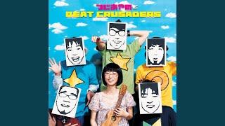 Cover images Arienai kurai Kiseki