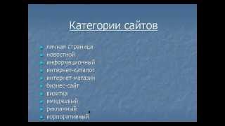 10. Настройка внешнего вида сайта Joomla 3.х
