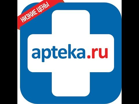 Заказ  Apteka.ru  2019 г.👀👌🤝👍