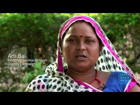 インド:カースト制度が強いる生業としての排泄物清掃
