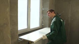 Установка подоконника, инструкция, строительная клей-пена Makroflex, NBI Production