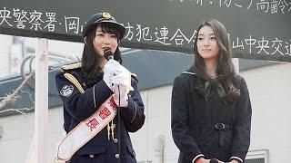 2月に公開される映画「でーれーガールズ」に出演した岡山市出身の女優...