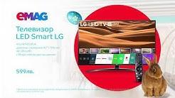 """Телевизор LED Smart LG, 43"""" (108 см)"""