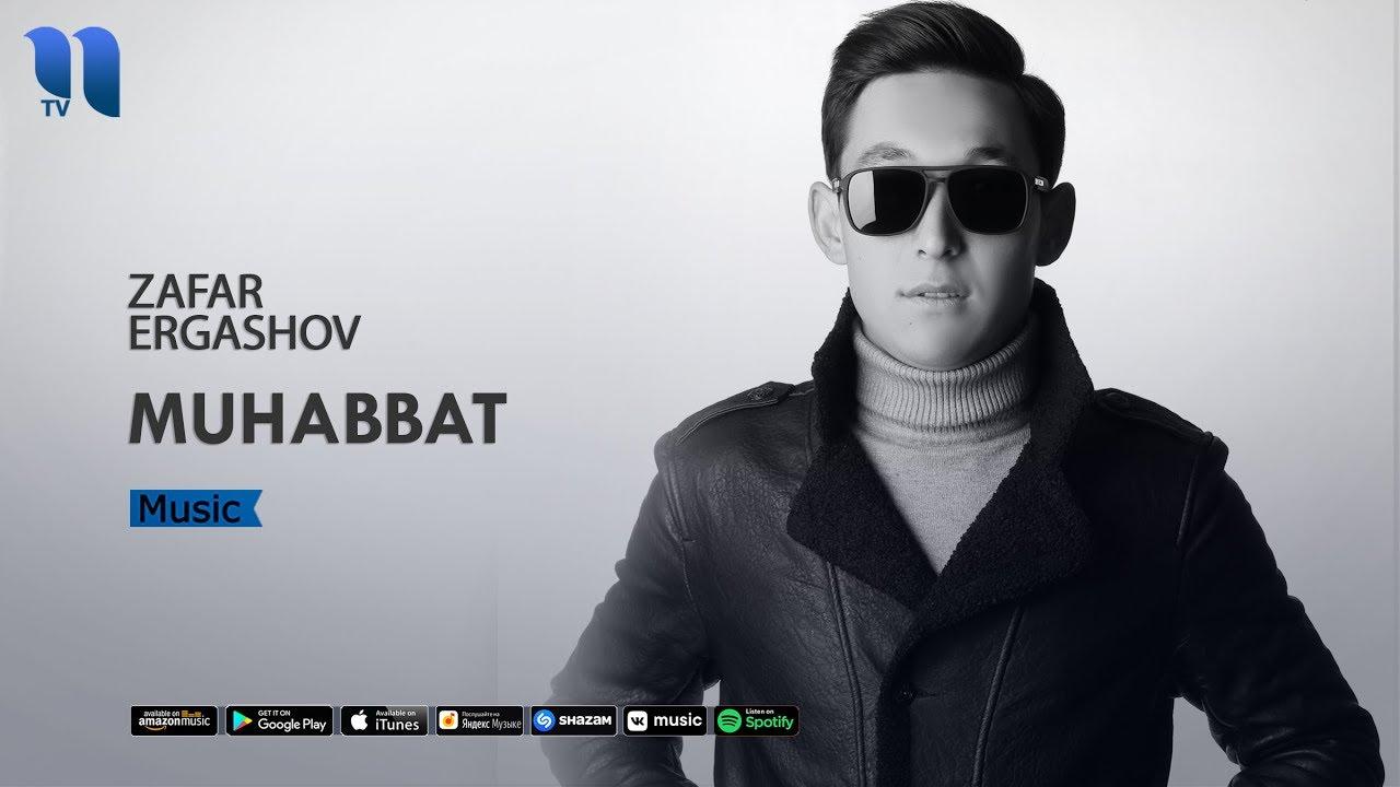 Zafar Ergashov - Muhabbat | Зафар Эргашов - Мухаббат (music version)