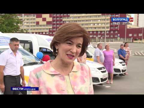 """Вручение 36 новеньких Lada Largus Kub """"Социальное такси"""" в Волгограде"""