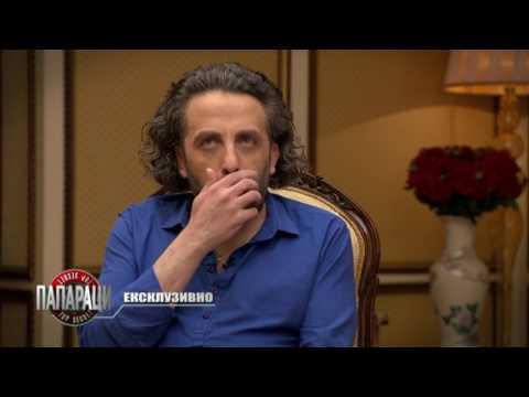 Папараци: Екслузивно интервю с Мариус