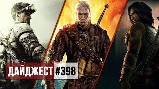 Сапковский против CD Projekt и судьба Splinter Cell: дайджест #398