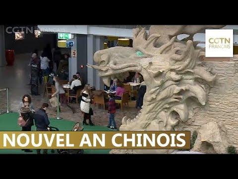 Nouvel an chinois dans un grand centre commercial de Genève
