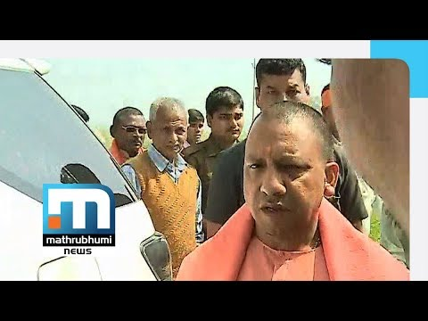 Spend Less Time Lecturing Karnataka; CM Sidda Tells Yogi| Mathrubhumi News