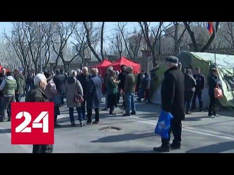 День без митингов в Ереване называют скорее затишьем - Россия 24 