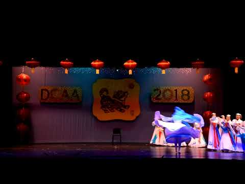 18. 2018 DE Chinese New Year - Dance