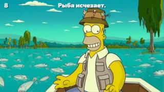 15 ЛЯПОВ в мультфильме 'Симпсоны в кино'