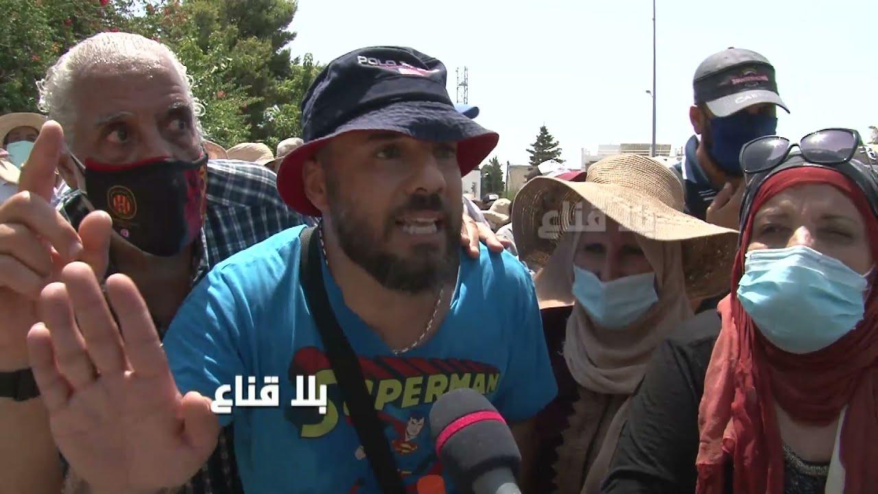 Download bila kinaa  السيد الفرجاني مازال لم يصد أن الشيخ وقع تجميده و سمير ديلو يقول أن الأحزاب هي السبب