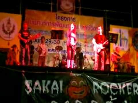 EZRIN- KUREKA LIVE IN TABAI.mp4
