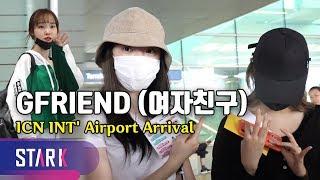 GFRIEND, 20190826_ICN INT' Airport Arrival (여자친구, 팬에게 받은 선물 눈앞에서 인증!)