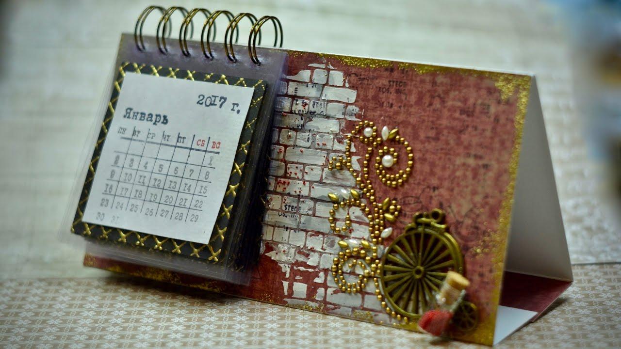 Перекидной календарь своими руками фото 66