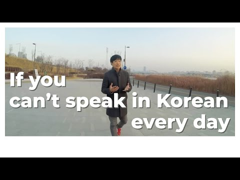 Do This One Thing to Keep Improving Your Korean