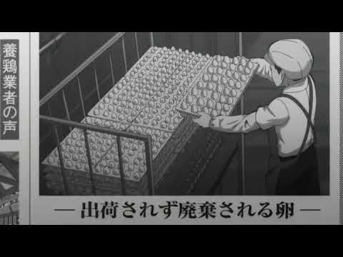 Класс убийц 2 сезон 2 серия анидаб
