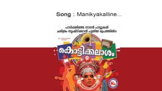 Manikyakalline - Kottikkalaasam