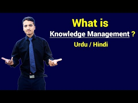 What Is Knowledge Management ? Urdu / Hindi