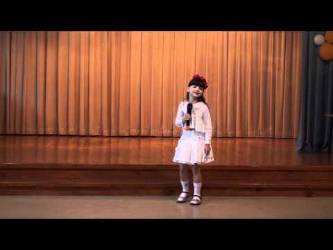 видео: Диана сдает экзамен.