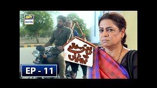 Babban Khala Ki Betiyan Episode 11 - 13th September 2018 - ARY Digital Drama