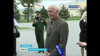 Ланового  в Ставрополе встретил