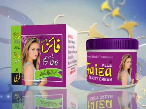 Hypercreme Extratone Beauty Cream