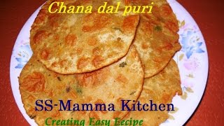 How to cook Tasty Chana Dal Puri (चना दाल पुरी)...