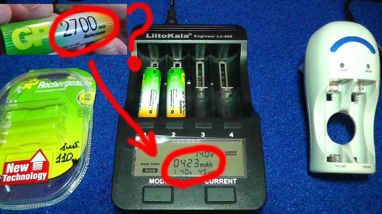 Аккумулятор varta prof. Aa 2700mah ni-mh 4шт. (цена за 1 шт. ) купить за 0 грн ❤moyo❤ тел: 0 800 507 800 ✓ гарантия ✓лояльность 100%.